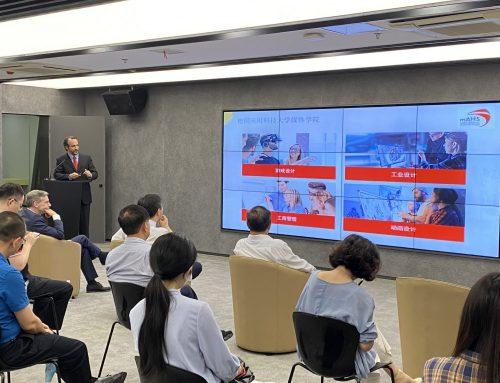 mAHS-Projekte auf der Techweek 2020 in China